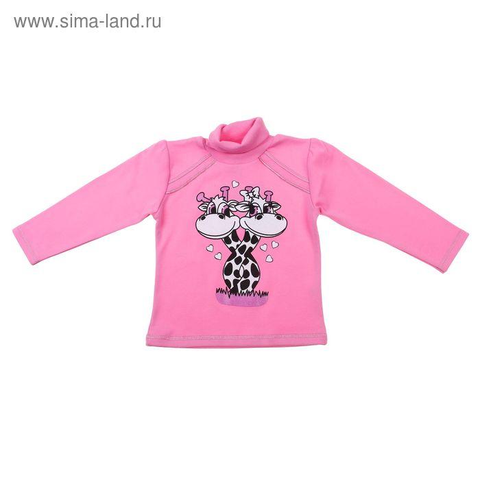 """Джемпер для девочки """"Жирафы"""", рост 116 см (32), цвет розовый"""