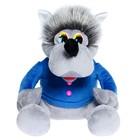 Мягкая игрушка «Волк в свитере», цвета МИКС