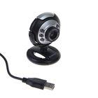 Веб-камера DEFENDER C-110, 0.3 МП, 640x480, кнопка фото, подсветка, черно-серебристая