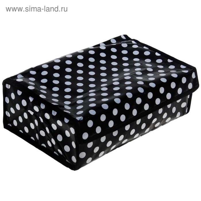 """Органайзер для белья с крышкой, 12 ячеек, 30х20х10 см, """"Горох"""", цвет бело-чёрный"""