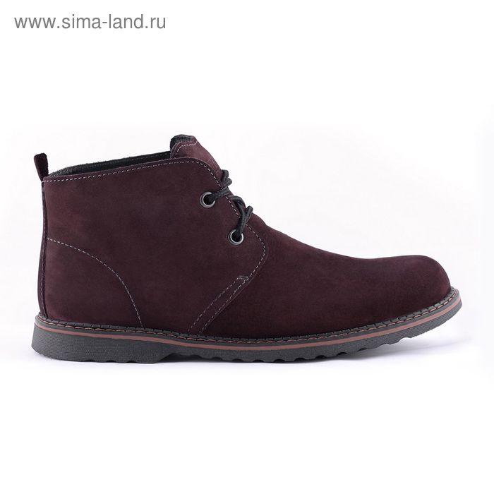 Ботинки TREK НК 84Ш, размер 43, цвет тёмный шоколад