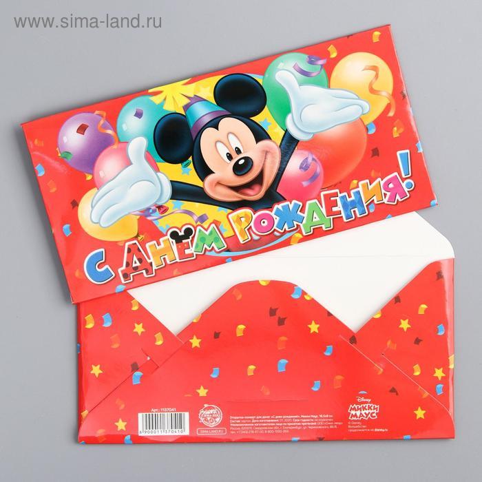 """Конверт для денег """"С Днем рождения!"""", Микки Маус"""