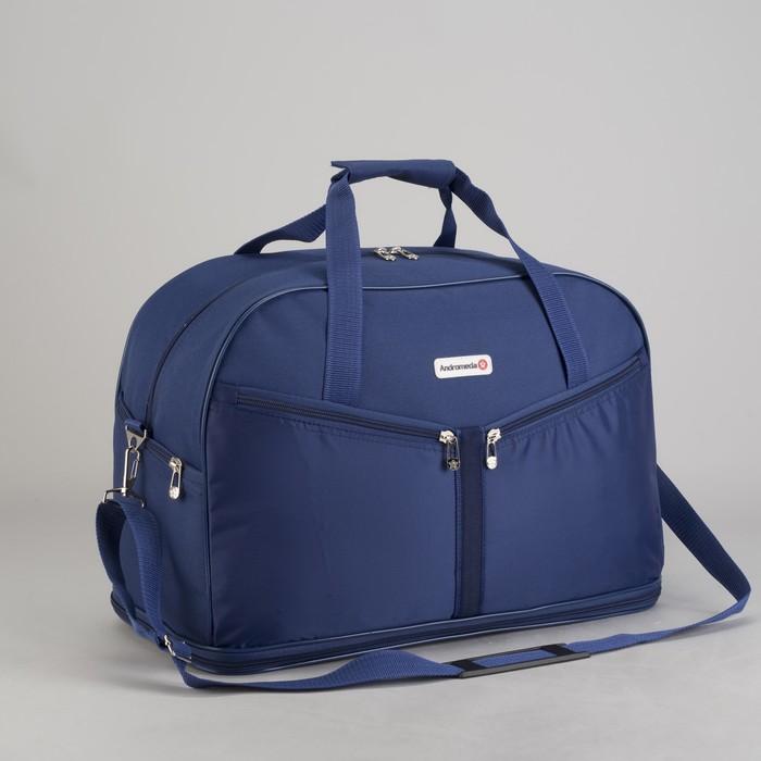 Travel bag, zip pocket, 4 outer pockets, long belt, color blue.