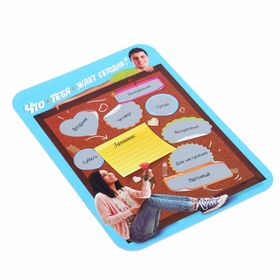 """Magnetic Board with the scratch layer """"To burn the plans"""""""