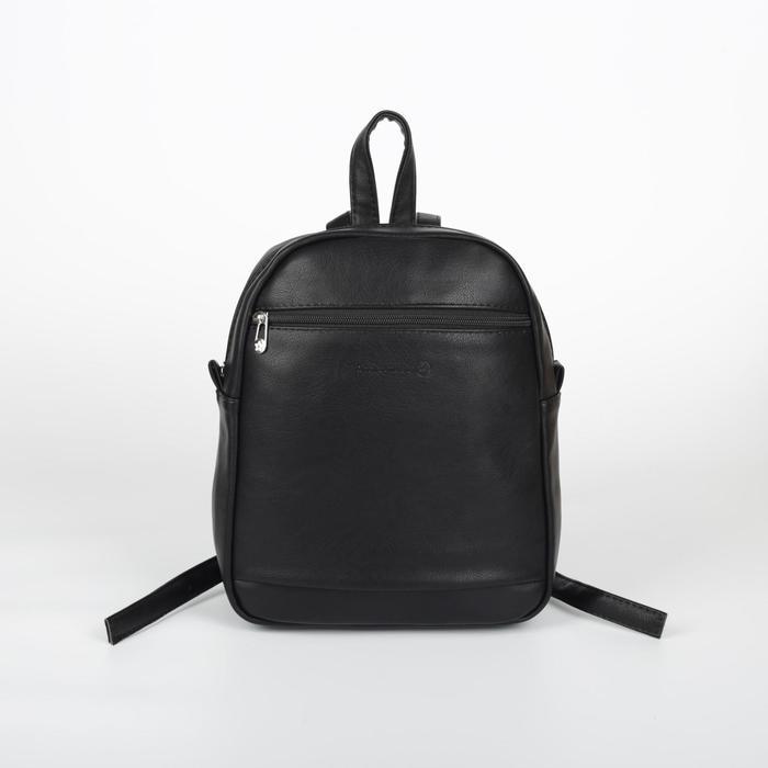 Рюкзак молодёжный на молнии, 1 отделение, 1 наружный карман, чёрный