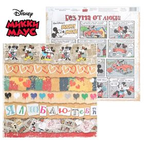 """Paper for scrapbooking """"Crazy in love: I love you"""", Mickey and Minnie, 29.5 x 29.5 cm, 160 g/m2"""