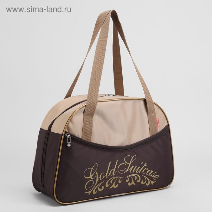 Сумка дорожная на молнии, 1 отдел, 1 наружный карман, комбинированная, цвет коричневый/бежевый