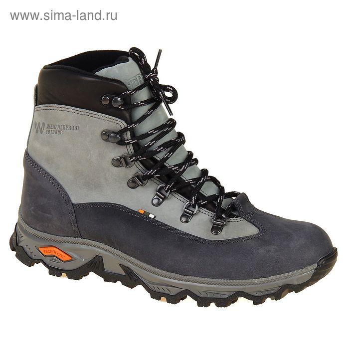 """Ботинки TREK """"Турист"""" 80-35/14 с мехом, размер 40, цвет синий-серый"""