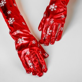 "Gloves fancy ""snowflake"" MIX color"