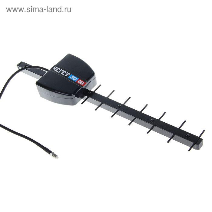 """Антенна - усилитель интернет сигнала """"РЭМО"""" Чегет, 3G/4G, наружная"""