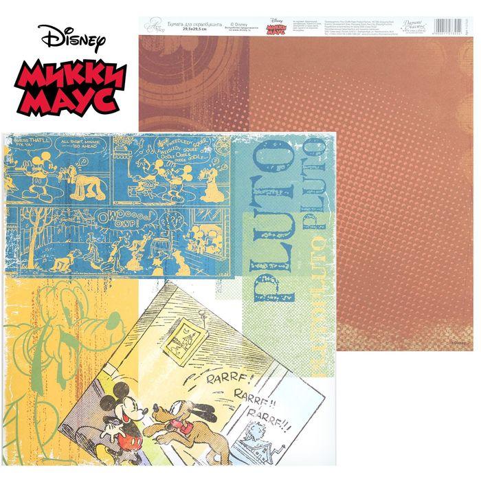"Бумага для скрапбукинга ""Old's cool: Pluto"", Микки Маус и друзья, 29.5 х 29.5 см, 160 г/м²"