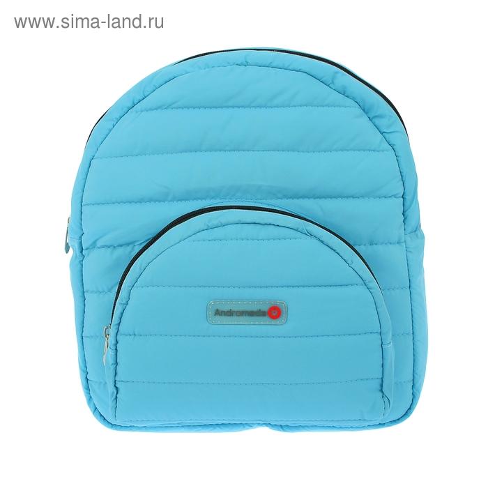 Рюкзак молодёжный на молнии, 2 отделения, 1 наружный карман, голубой