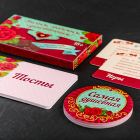 "The game ""Sweet, a favorite in the March 8"""