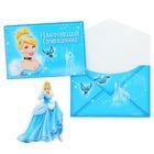 """Подарочный конверт с открыткой """"Настоящей принцессе"""", Принцессы"""