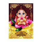 """Объёмная открытка-предсказание в конверте """"Любимой бабушке!"""" 15х21см"""