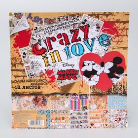 Scrapbooking paper set