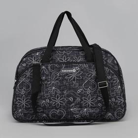 Travel bag, zip pocket, 2 outer pockets, long belt, black.
