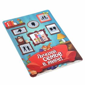 "Magnetic Board with the scratch layer ""Wishes for family"""