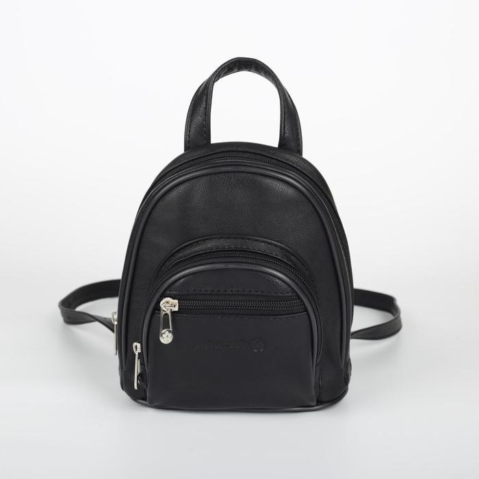 Рюкзак молодёжный на молнии, 1 отделение, 2 наружных кармана, цвет чёрный