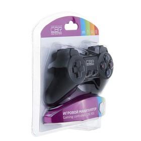 Gamepad CBR CBG 905, wired, for PC, USB, black.