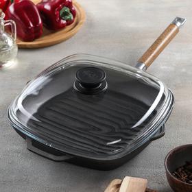 Сковорода-гриль 26х26 см, со съемной ручкой и стеклянной крышкой