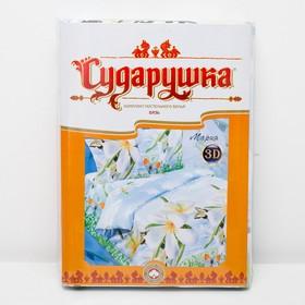 Bed linen 1.5 c., Sudarushka Maria 150 * 215 cm, 150 * 215 cm, 70 * 70 cm 2 pcs., Calico, 125 g / m