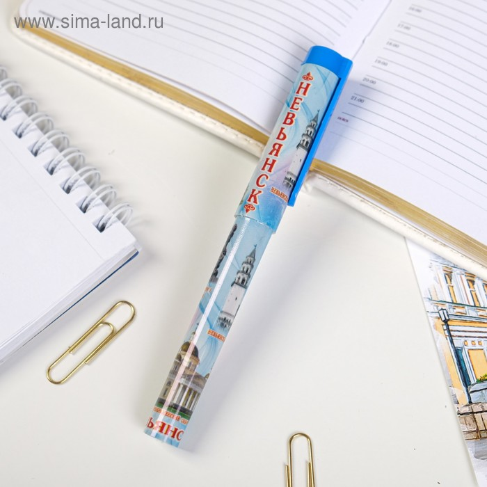 Ручка сувенирная «Невьянск»