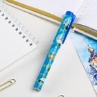 Pen gift Tyumen