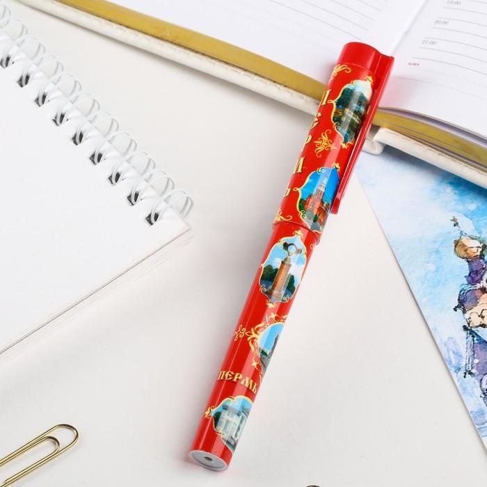 """Pen gift """"Perm"""""""