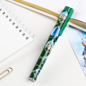 "Pen gift ""Yekaterinburg"""