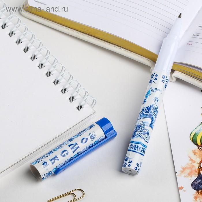 """Ручка сувенирная """"Омск"""""""