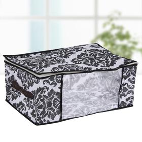 Кофр для хранения вещей «Вензель», 45×30×20 см, цвет чёрно-белый