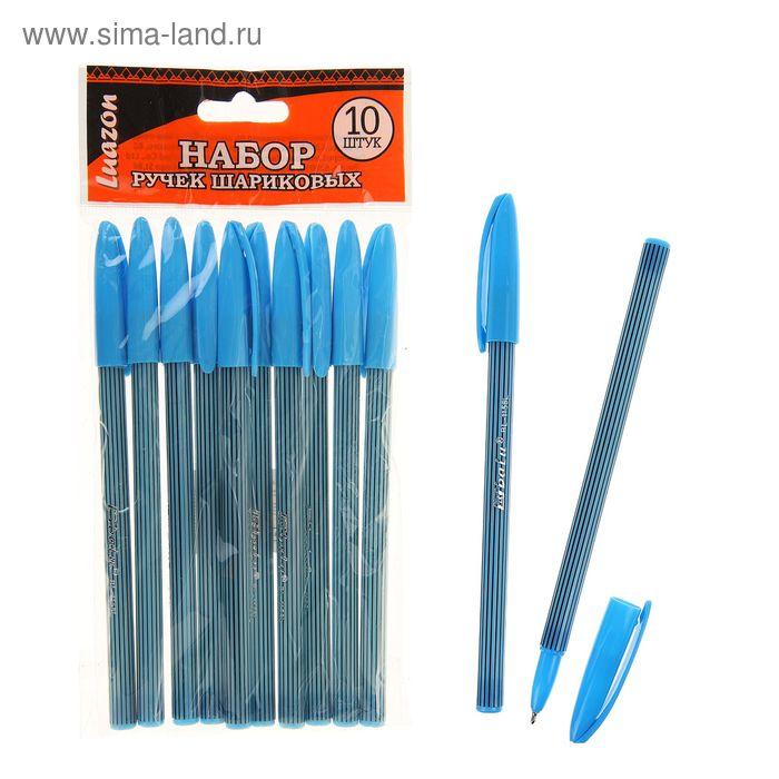 Набор ручек шариковых 10шт корпус Полоски стержень синий 0,5мм Luazon