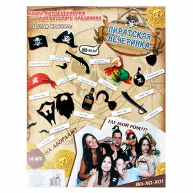 "Set of vocabulatory ""Pirate party"", 16 items"