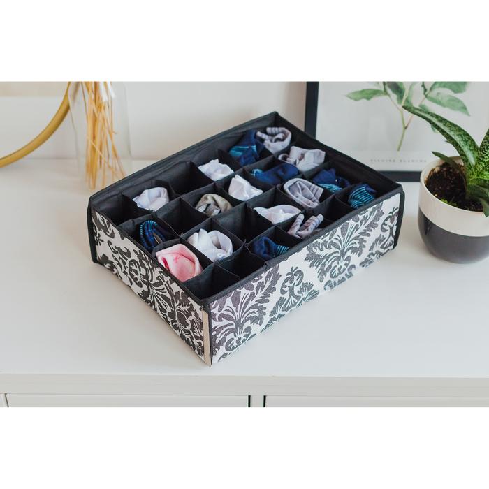 """Органайзер для белья 38×30×12 см """"Вензель"""", 24 ячейки, цвет чёрно-белый"""
