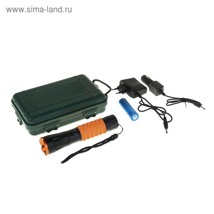 """Фонарик светодиодный 3 режима zoom компас зарядка от аккум-ра, прикур-ля, от сети в чемодане """"Оранж"""""""