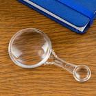 Magnifier classic X3, X6, d=14 mm, d=40 mm, plastic, 9.5 × 3.5 × 0.3 cm