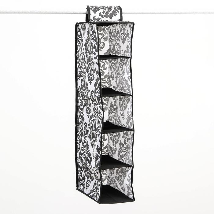 Кофр подвесной «Вензель», 5 отделений, цвет чёрно-белый