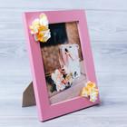 Декоративная фоторамка–панно «Любимой внучке» с цветами, 15 х 20 см
