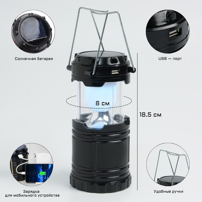 Portable lantern, rechargeable, foldable, 1 LED, 1 mode, charging from the network, mix