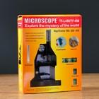 Набор для исследований с микроскопом х100,200,450