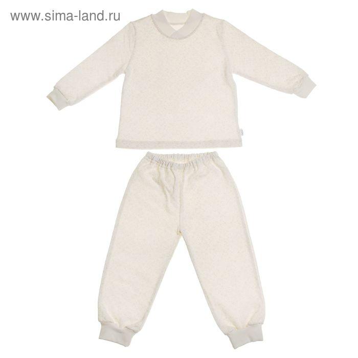 Пижама теплая для девочки, рост 116 см, цвет экрю
