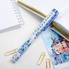 Pen gift Tobolsk