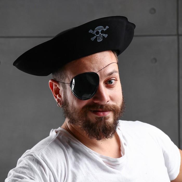 Carnival hat Pirate skull, PP 56-58
