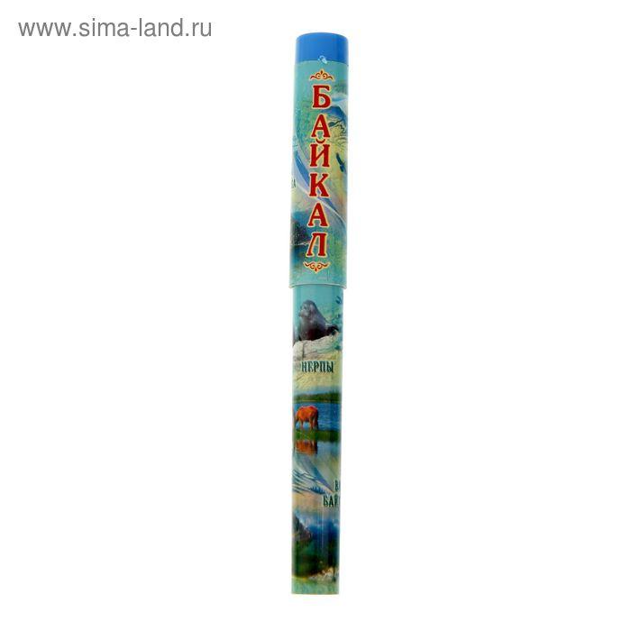 """Ручка сувенирная """"Байкал"""""""