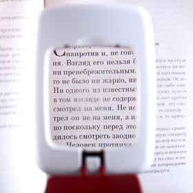 Magnifier 4x lens 5.5x4.7 cm, foldable, with light, 3 AAA, 20x9.5x7 cm
