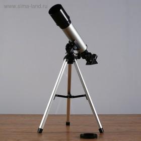 Set the telescope x90 d = 50 mm + x1200 microscope with light, 2AA.