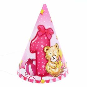 """Set for a children's party """"I am 1 year old"""""""