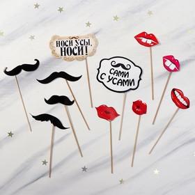 "Set of vocabulatory ""Wear a mustache"", 11 items"