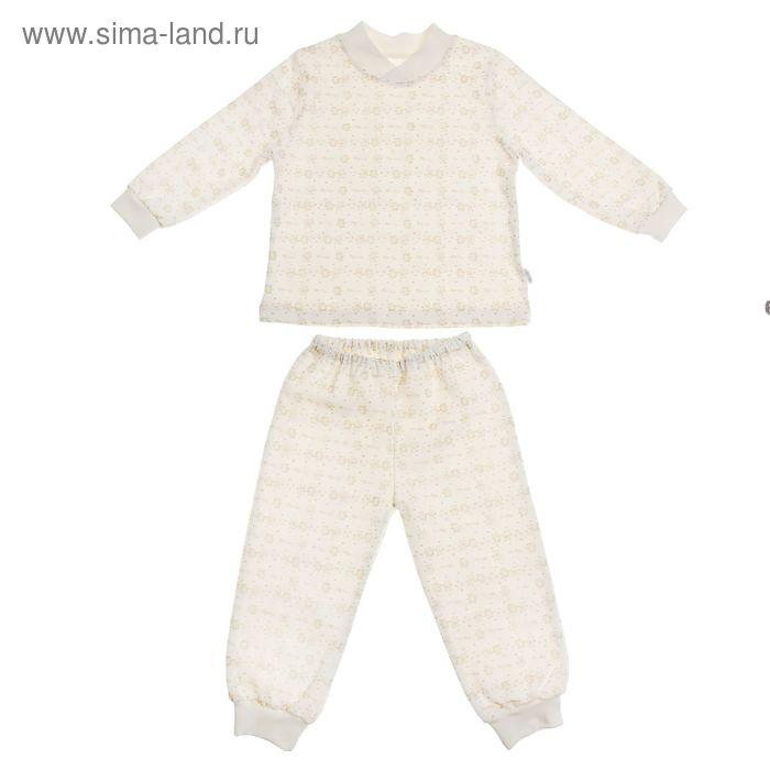 Пижама теплая для девочки, рост 128 см, цвет белый